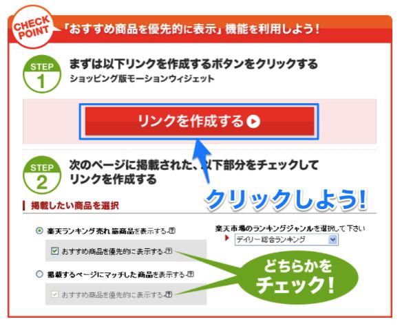 Raku widget 02