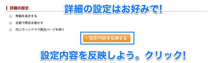 Raku widget 06