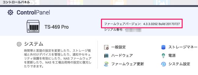 NAS469 05