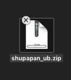 Shupapan 02
